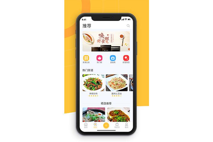 美食探店APP开发对于用户美食之旅的优化