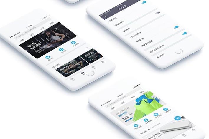 健身管理APP软件开发拓展互联网平台