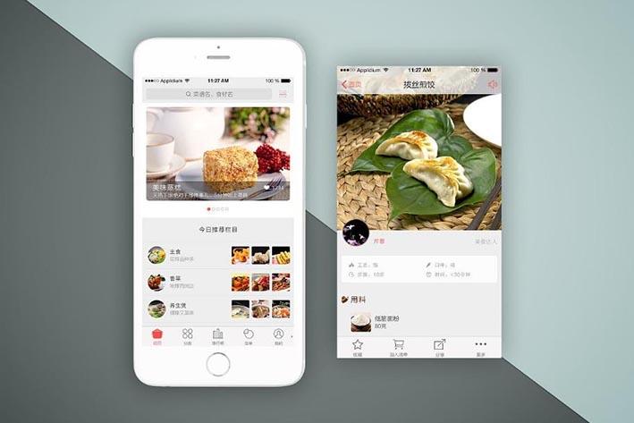 餐饮APP软件开发推动餐饮行业发展