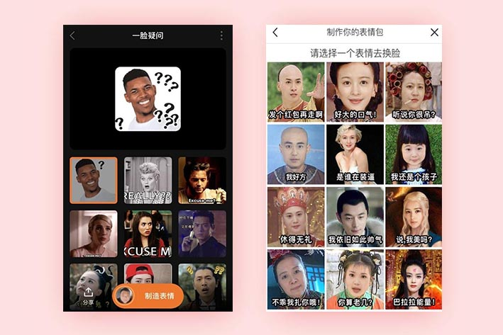 AI智能换脸APP软件开发带给用户哪些体验