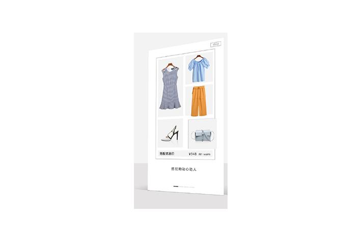 时尚女装APP软件开发能够为用户提供什么