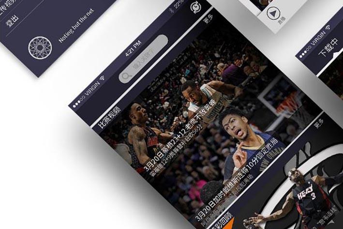 篮球服务APP软件开发需要具备什么