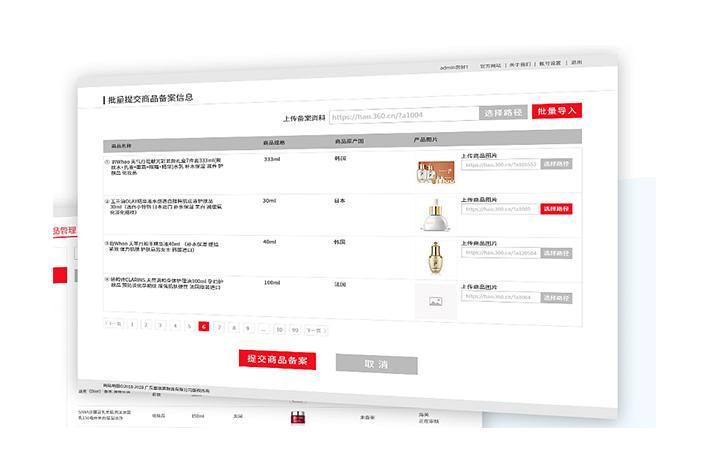 鲜花销售商城APP开发对于商家平台的优化