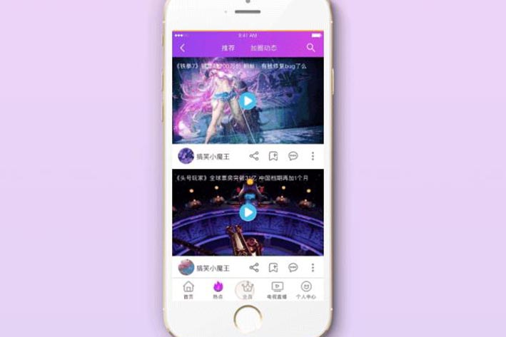 线上视频观看APP开发如何满足用户娱乐需求