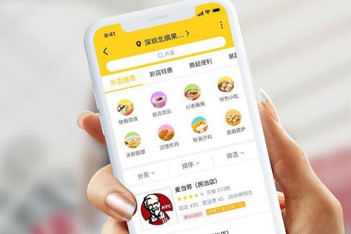 外卖点餐APP开发能够为用户提供什么