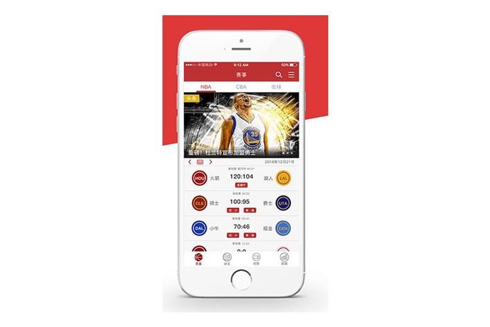 篮球社交APP软件开发