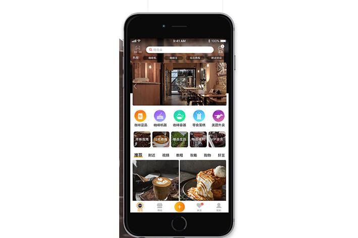 智能咖啡机APP开发可以带给用户哪些便捷功能