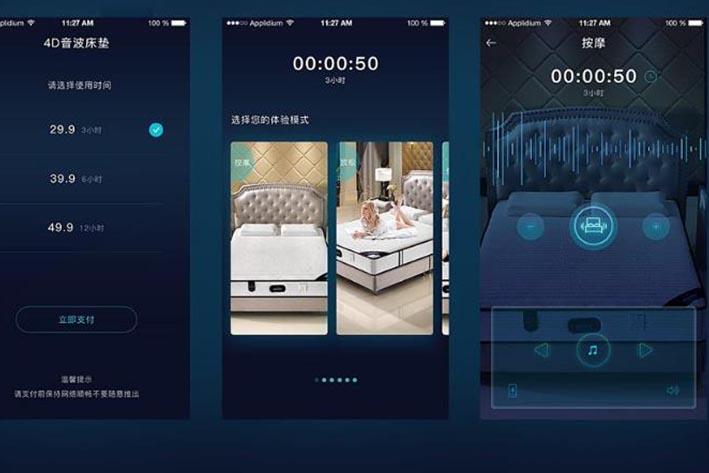 智能床垫APP开发如何取得用户的青睐