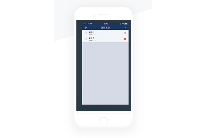 智能灯控APP开发如何取得用户的青睐