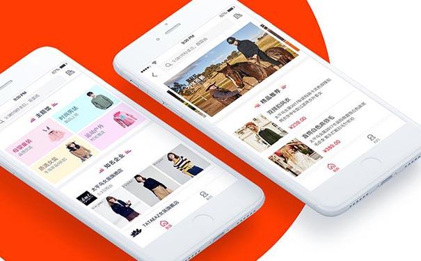 品牌服装电商小程序开发实现品牌线上推广品牌服装电商小程序开发实现品牌线上推广