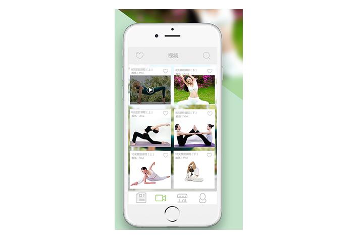 瑜伽俱乐部APP开发如何获取市场商业收益