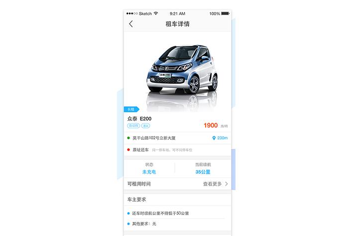 租车APP开发在目前的市场发展行情如何