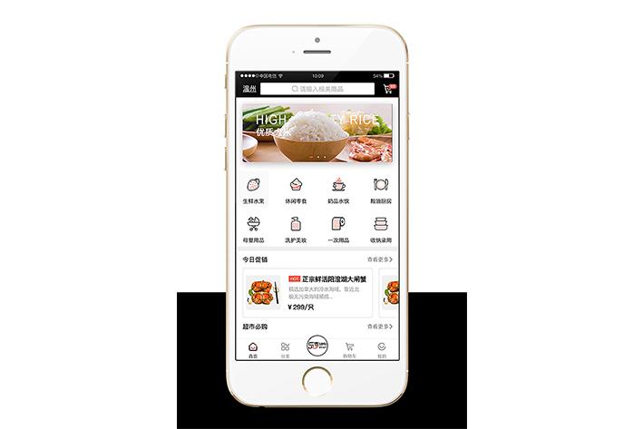 无人超市APP开发的市场发展及功能浅析