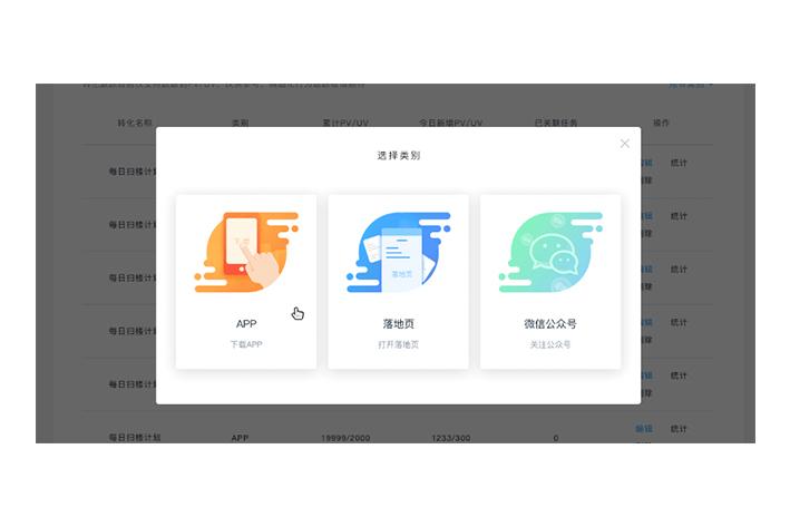 校园宿舍管理平台开发能够为用户提供什么