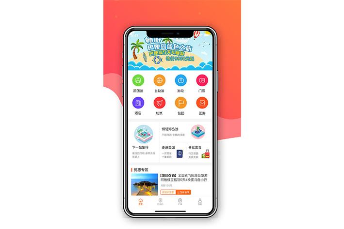 类似携程旅游APP开发如何提高出游娱乐体验