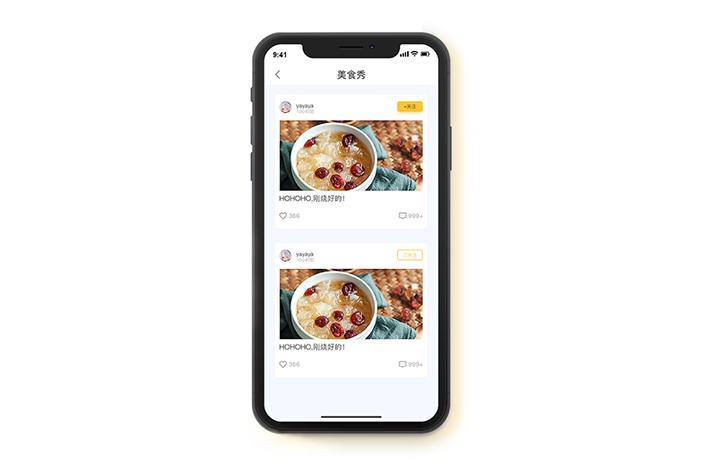 美食类APP软件开发可以带给用户哪些体验