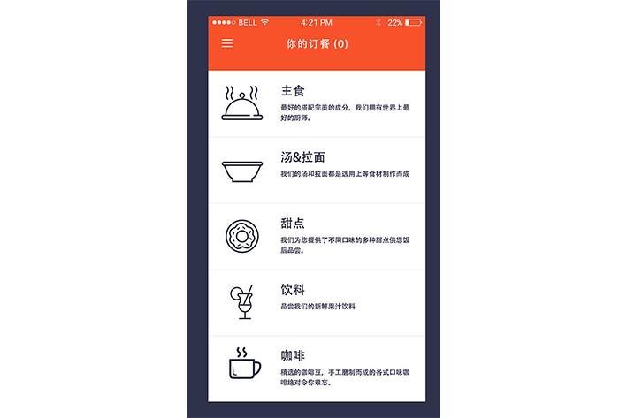 连锁餐厅点餐小程序开发有哪些主要作用
