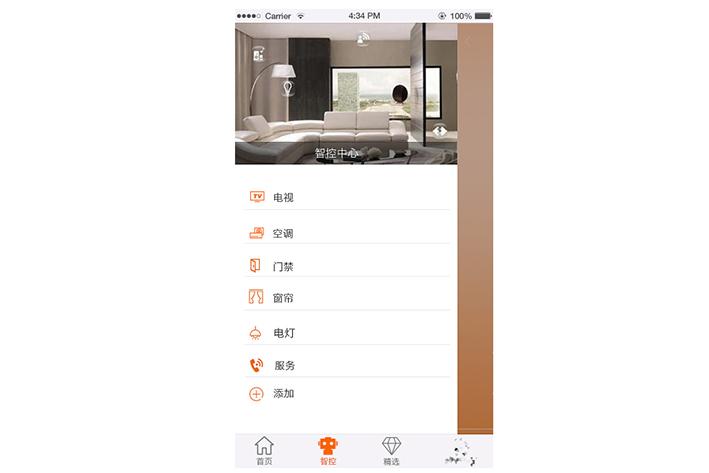 智慧酒店管理APP开发如何提高平台管理效率