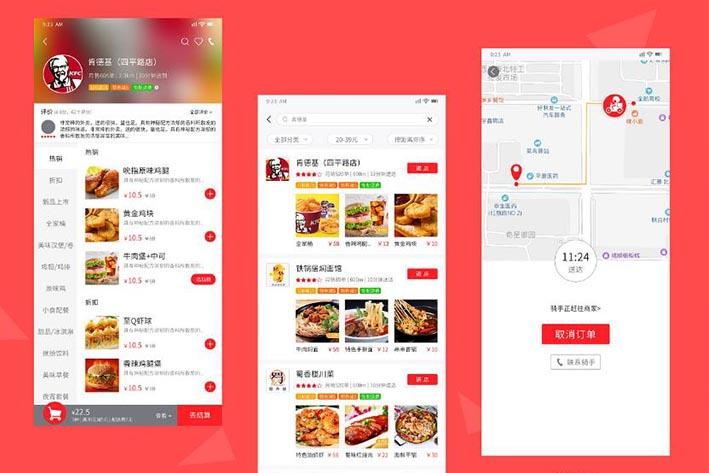 高校外卖柜APP开发如何完善用户餐饮体验