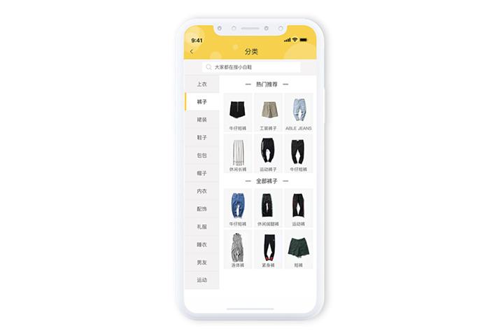 服装搭配APP开发需要具备哪些特色功能