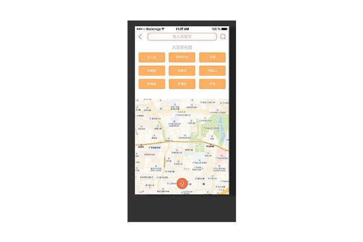 在线租房APP软件开发如何满足大众租房需求