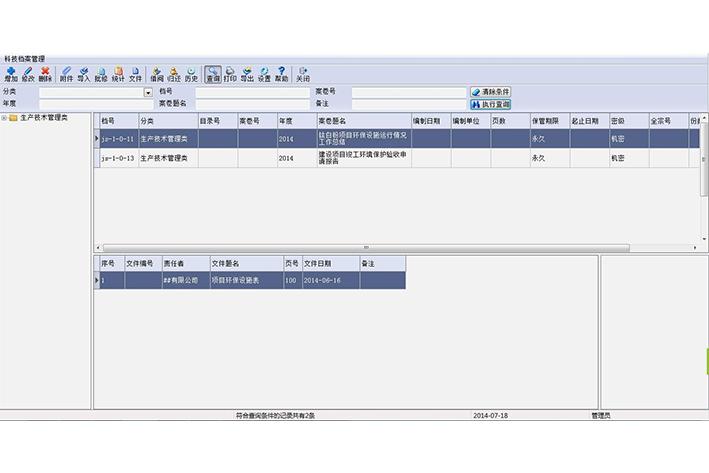 仓库进出货管理软件开发有哪些需要注意的