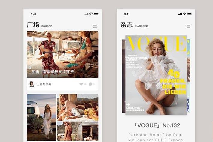 杂志作品APP开发迎合大众移动阅读模式