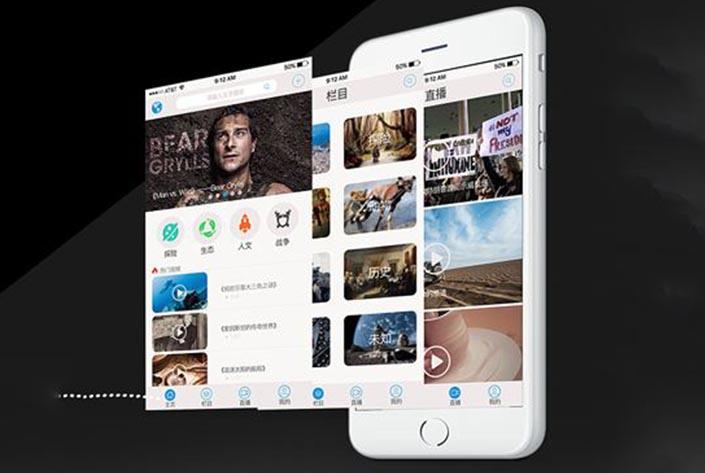 类似火山小视频APP开发为何备受用户的青睐