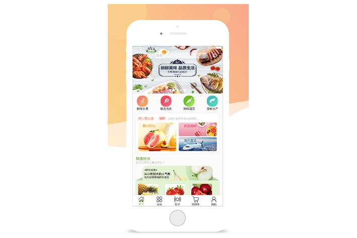 线上买菜APP开发可以具有哪些作用