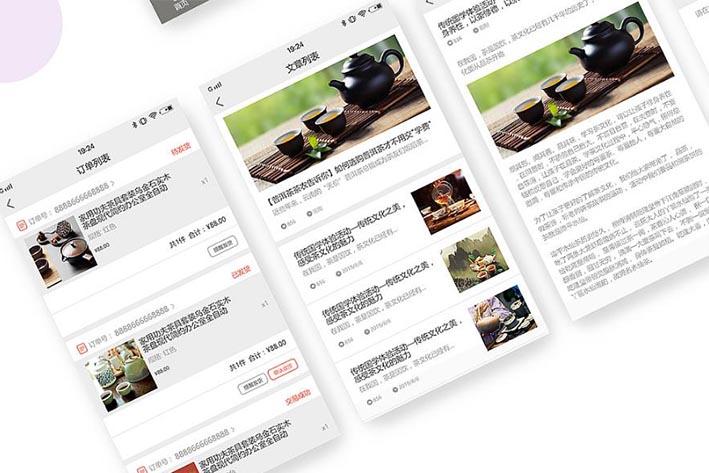 茶叶销售平台开发可以实现哪些便捷性