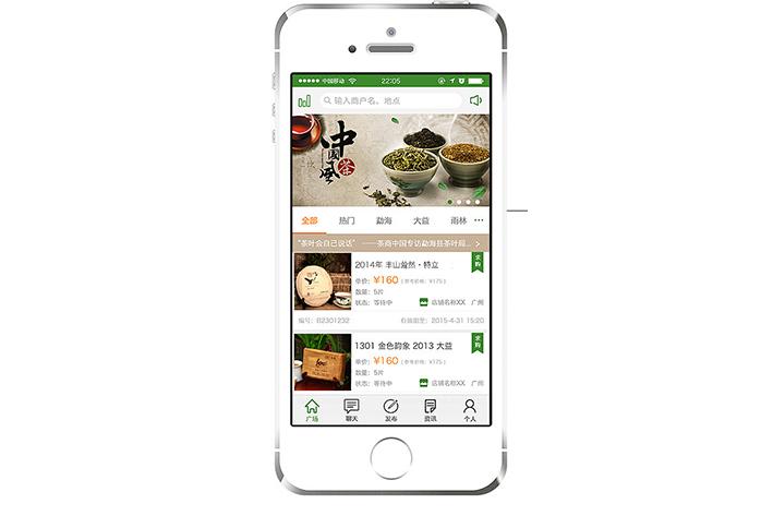 茶叶商城APP软件开发的市场需求及便捷性