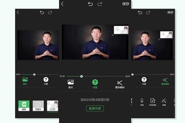 视频AI换脸软件开发为何能够获取用户的青睐