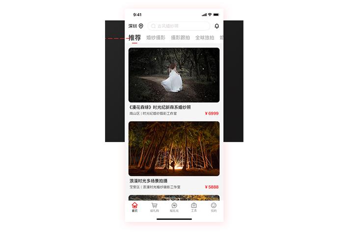 婚礼互动app开发可以实现哪些功能板块