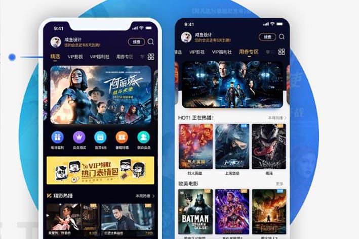 娱乐视频app开发需要具备什么便捷服务