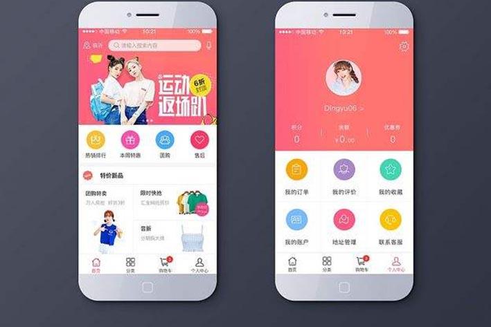 为什么要进行服装电商品牌app开发