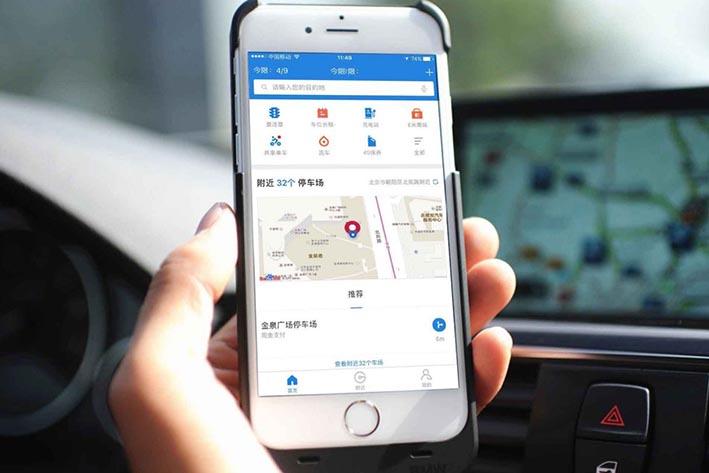智慧停车场系统开发对于停车模式的优化