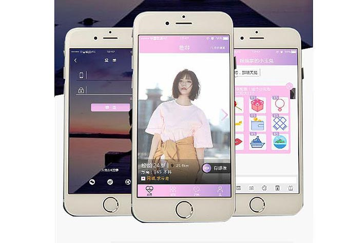 七夕将近,谈恋爱APP开发成为年轻人青睐平台