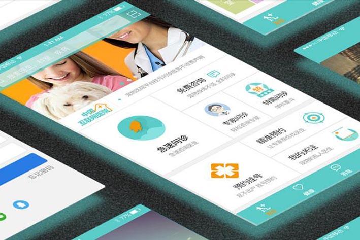 宠物医院APP软件开发具有什么便捷