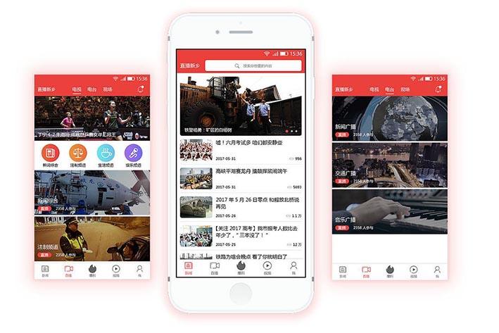 新闻类APP开发成为人们获取信息新平台