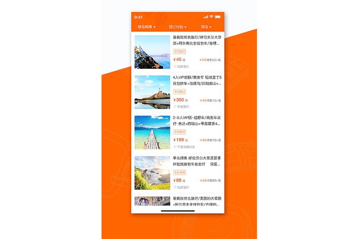 类似携程旅游APP开发可以实现平台哪些优化