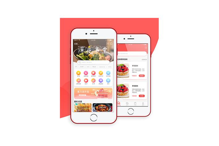 美食博主APP开发可以带给用户哪些便捷服务