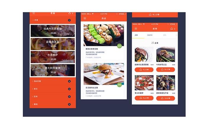 订餐APP开发让就餐服务更加便捷化