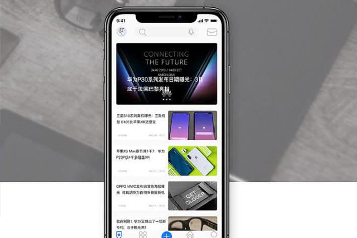 数码电商app开发实现购物渠道便捷化