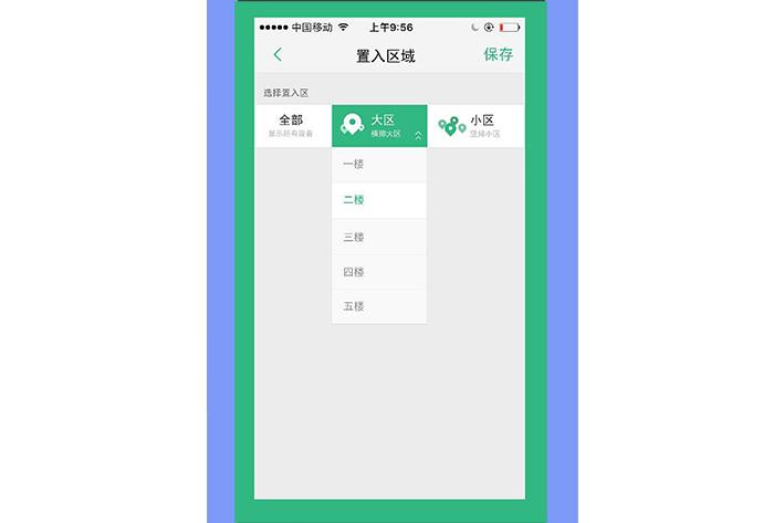血糖仪app开发如何提高用户的体验感