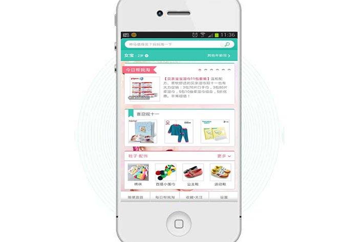 类似树宝宝app开发是如何满足用户需求的