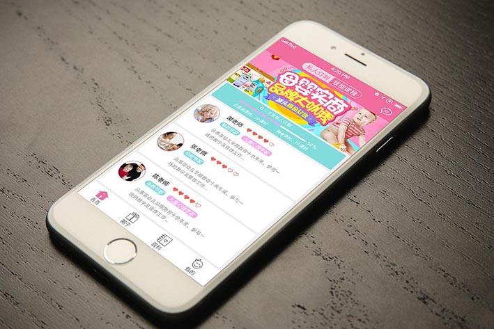产后护理app开发可以带给用户哪些需求