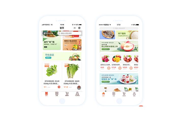 社区生鲜电商app开发如何满足用户需求