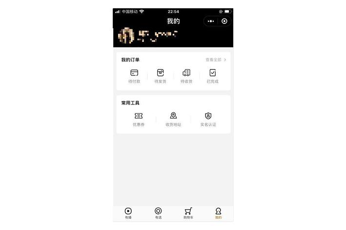 直播电商app开发可以通过哪些功能吸引消费者