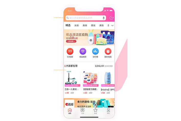 奢侈品电商app开发当前市场需求分析