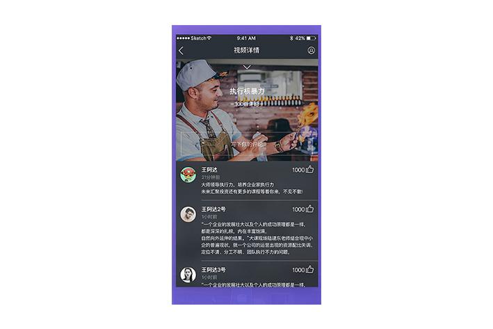 一对一直播app开发对于用户具有什么好处